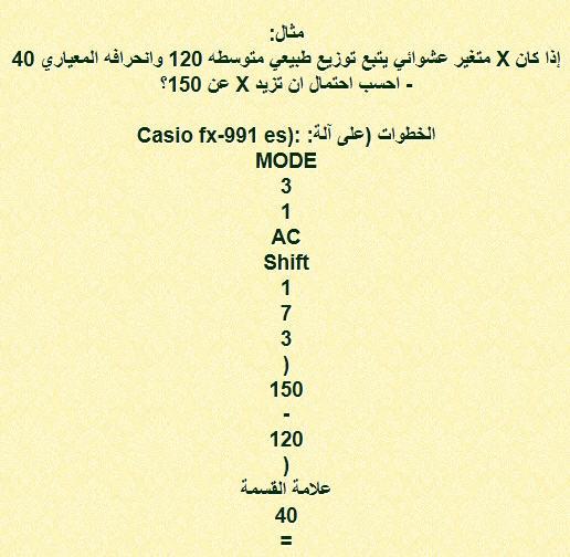 ���� ��� ������ ���� ����  ��������:as.jpg ���������:5093 ��������:46.1 �������� �����:75638