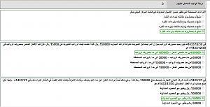 -2013-10-30_164435.jpg