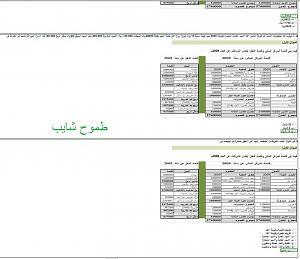 -%E3%C7%E1%ED%C9-%E6%C7%CC%C8-2.jpg