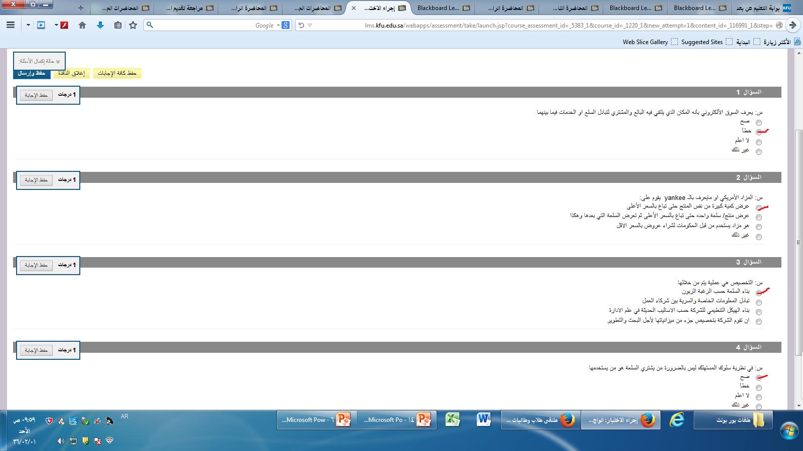 اعلان دورة إدارة الأعمال الإلكترونية مقدمة من مركز فلسطين للتدريب والدراسات