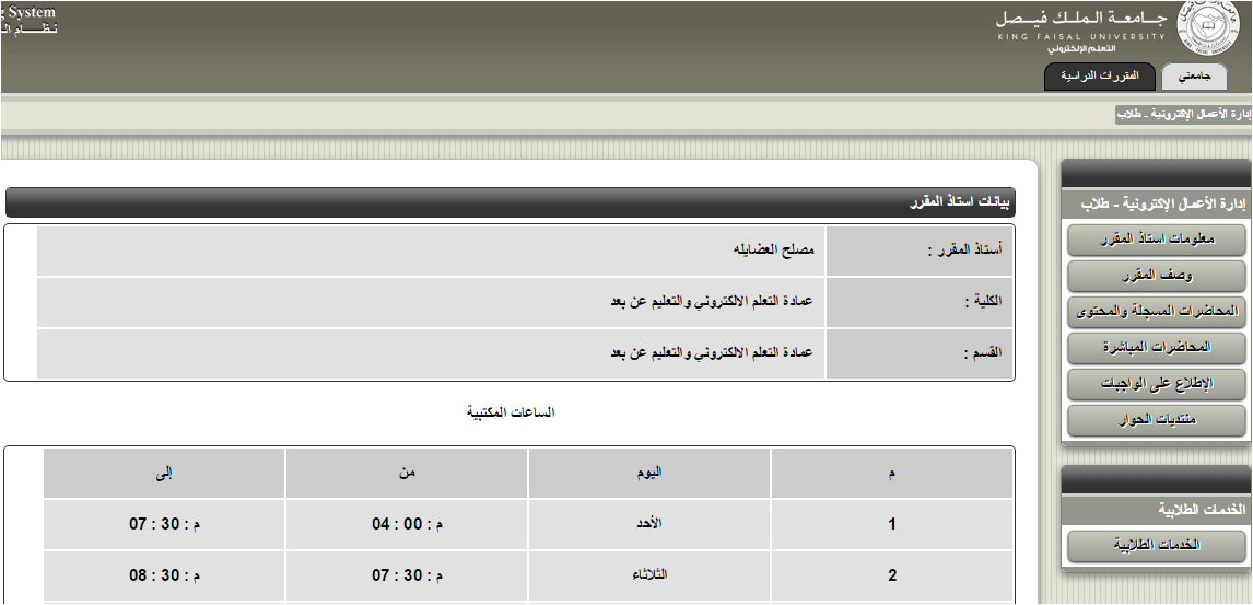 صالح البازعي إدارة الأعمال بالسليقه
