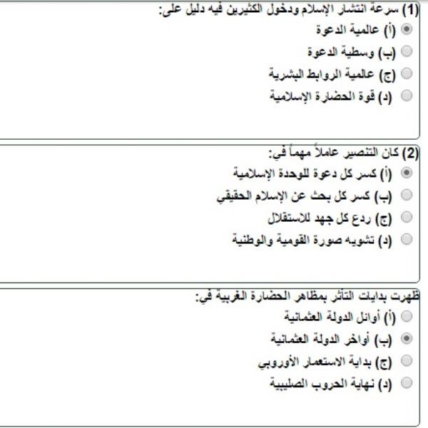 مذاكرة جماعية الحقيبة الالكترونية لـ مقرر قضايا ثقافية