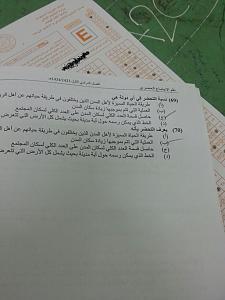 -img-20121229-wa0032.jpg