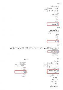 -math-h1.jpg