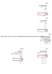 -math-h.jpg