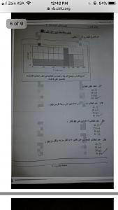 -e15f7487-09fe-46d0-a83e-51df54183f20.jpg