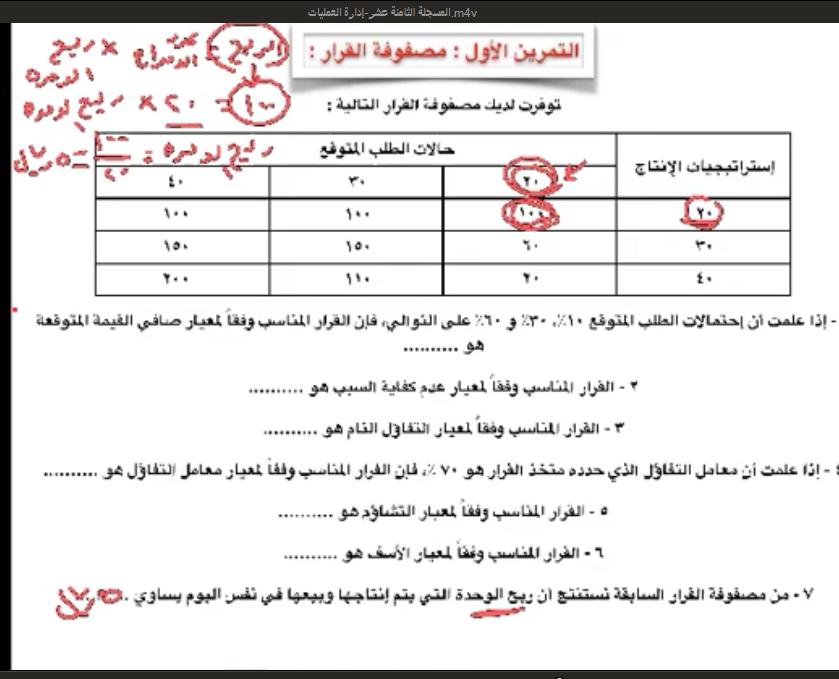 جامعة الملك فيصل الدخول الى ملف الطالب