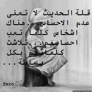 -img_girls-ly1379325888_700.jpg