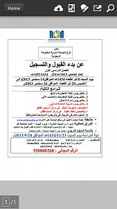 -screenshot_2013-08-13-16-38-30.png