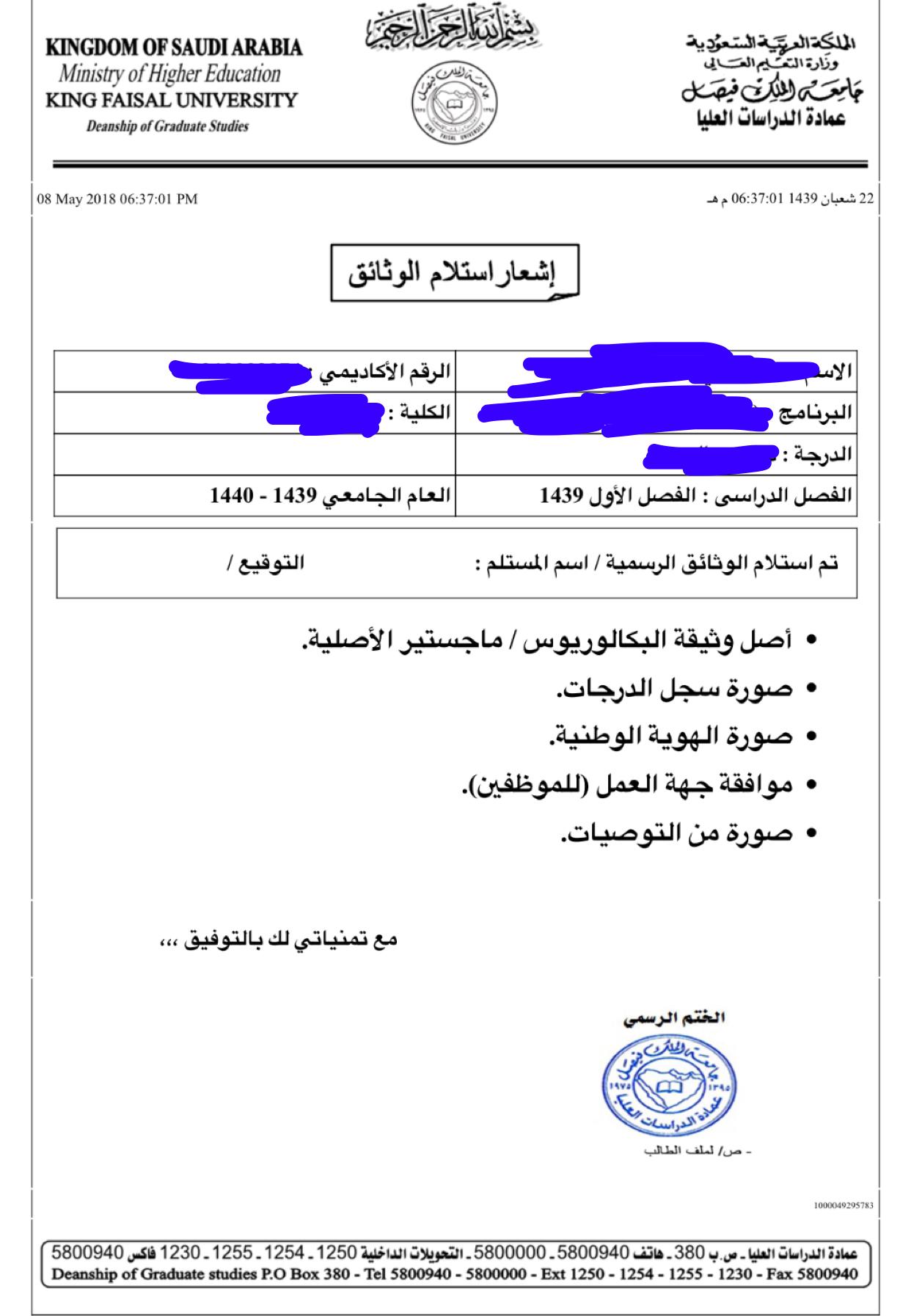 جامعة الملك فيصل تجميع كل ما يخص التعليم العالي جامعة الملك فيصل ملتقى طلاب وطالبات جامعة الملك فيصل جامعة الدمام