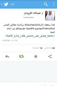 -screenshot_2014-01-11-15-30-21-1.jpg