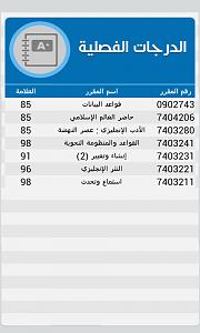 -screenshot_2014-06-08-15-41-57.png