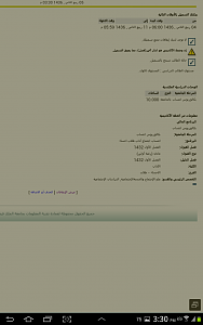 -screenshot_2015-01-26-15-30-42.png