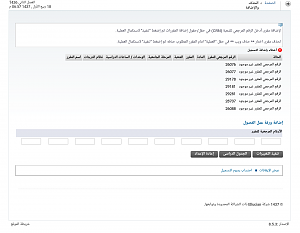 -screenshot_2015-12-30-18-56-45-1.png