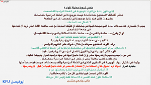 -img_1712.png