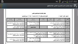 -screenshot_2013-09-02-02-57-41.png