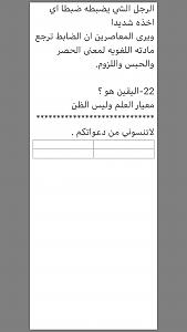 -ede89668-eea1-48fb-8295-1bde6fe1f96e.png